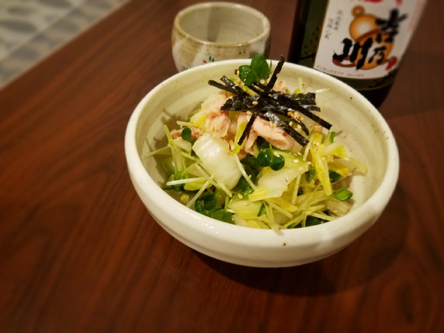 白菜とツナの無限サラダ