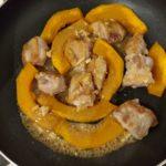 かぼちゃと鶏肉のマスタード炒め