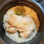 炊飯器で簡単!海南鶏飯(カオマンガイ)
